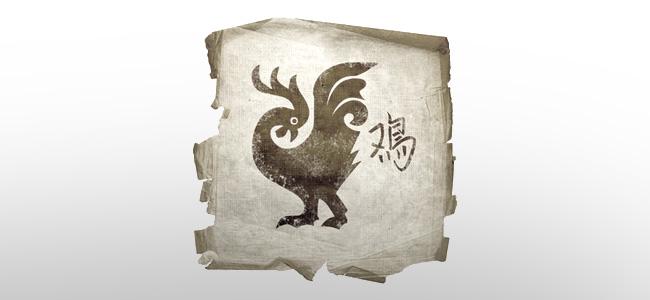 Sternzeichen Hahn Horoskop