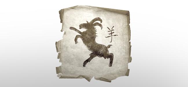 Ziege | Widder Sternzeichen | Horoskop